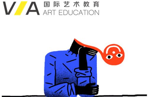 VA杭州Workshop|与皇艺梁老师一起,一天学会动态式插画89 / 作者:VA艺术留学 / 帖子ID:17570,28350