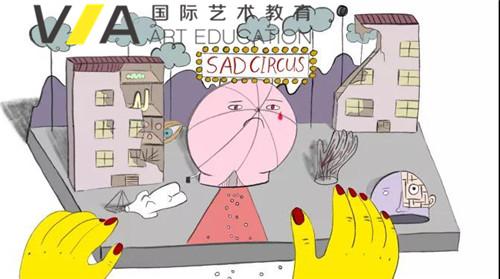 VA杭州Workshop|与皇艺梁老师一起,一天学会动态式插画8 / 作者:VA艺术留学 / 帖子ID:17570,28350